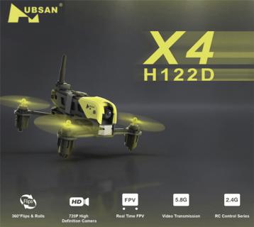 Hubsan H122D X4 Storm レースドローンが気になる