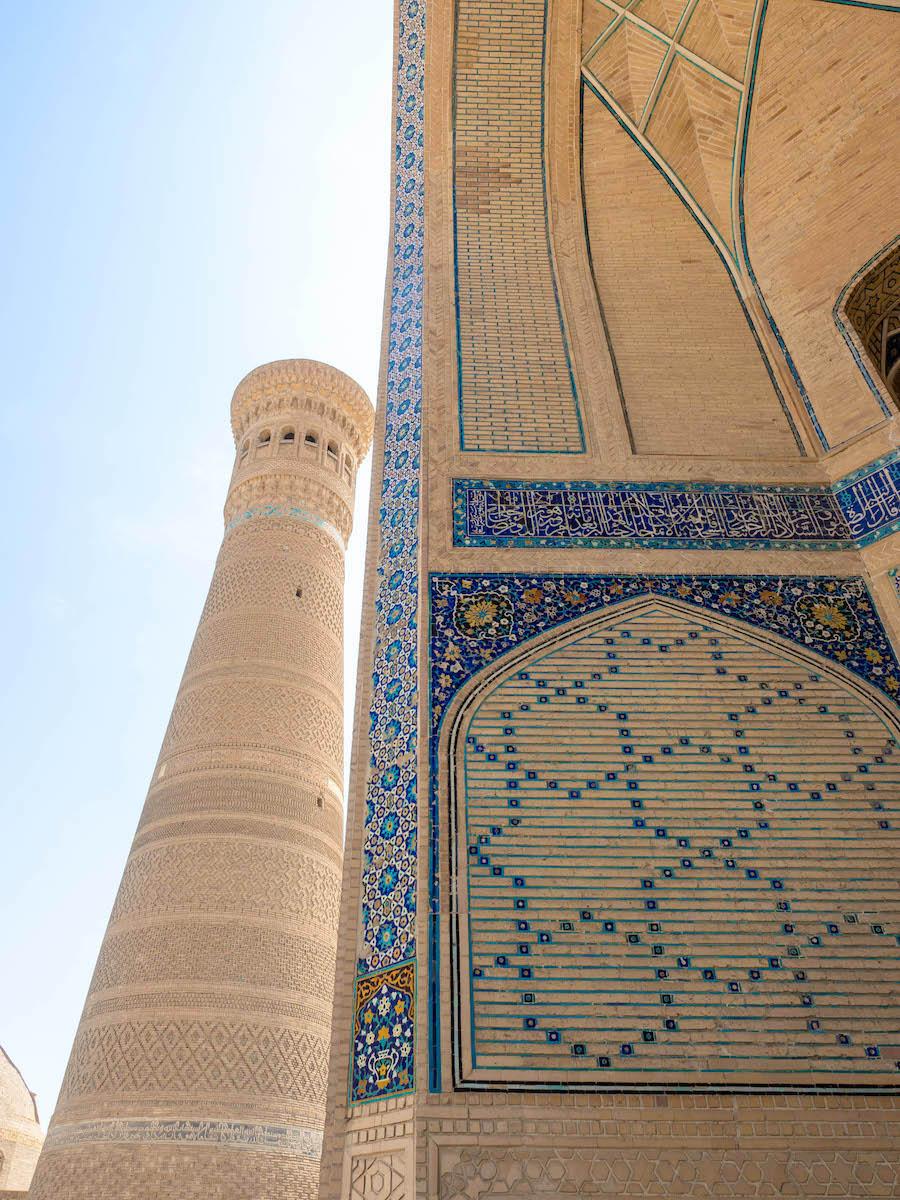 Kalon Minaret Bukhara Uzbekistan