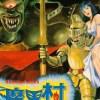 Retroanálisis de Ghouls 'n Ghosts, la mayor pesadilla de Lucifer hecha videojuego eterno