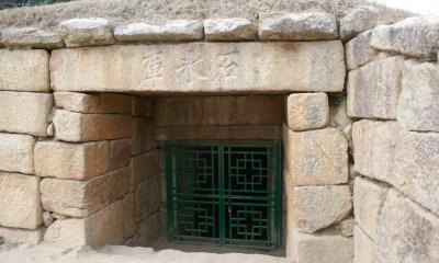Gyeongju Seokbinggo, uno de los primeros refrigeradores coreanos, tiene más de 300 años