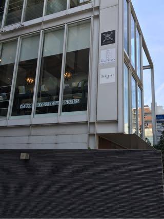 神楽坂駅目の前のブックカフェ、神楽坂モノガタリ