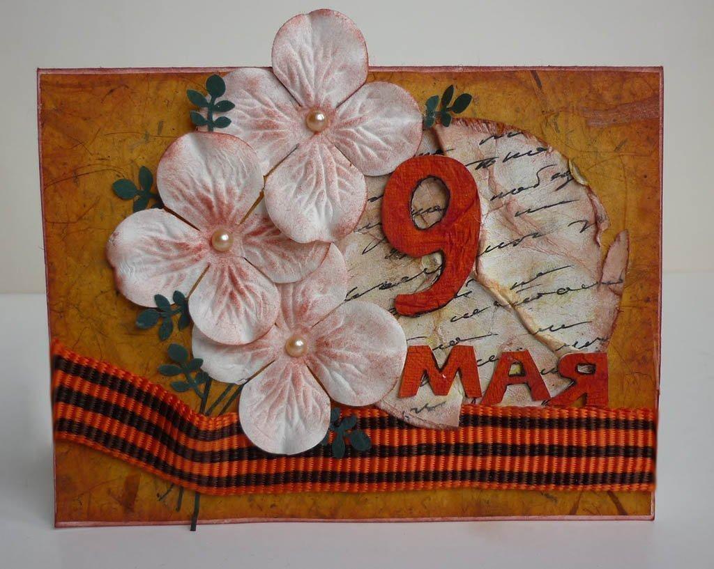 домохозяйка открытки обьемные на 9 мая стоит пренебрегать обработкой