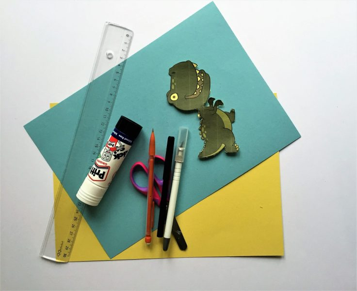 How to make a pop up card - items you will need to make a pop up card.