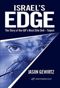 Israels edge Talpiot IDF unit