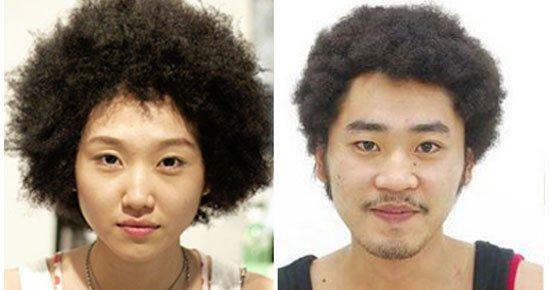 Koreans Rocking The Afros