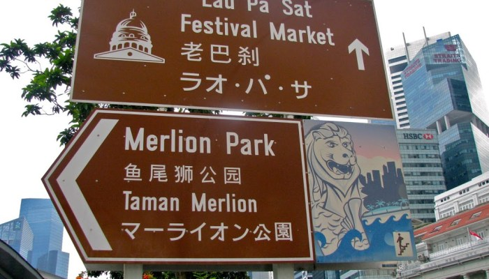 The (temporary) Merlion Hotel