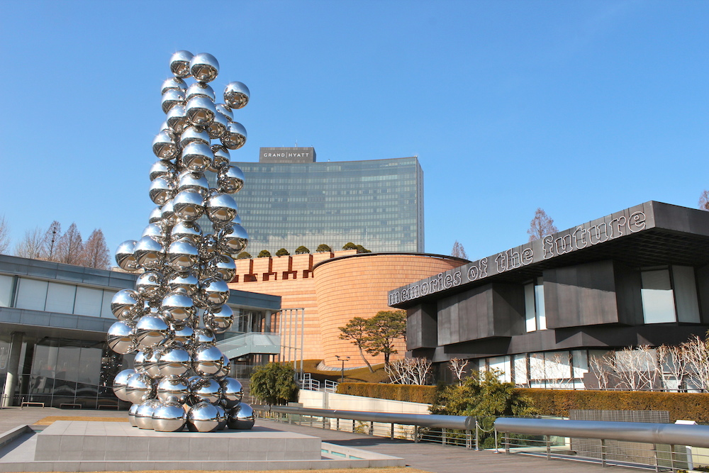 The three wings of the Leeum, Seoul curlytraveller.com