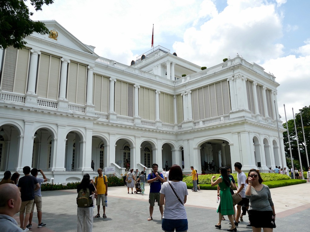 The Istana in Singapore |curlytraveller.com