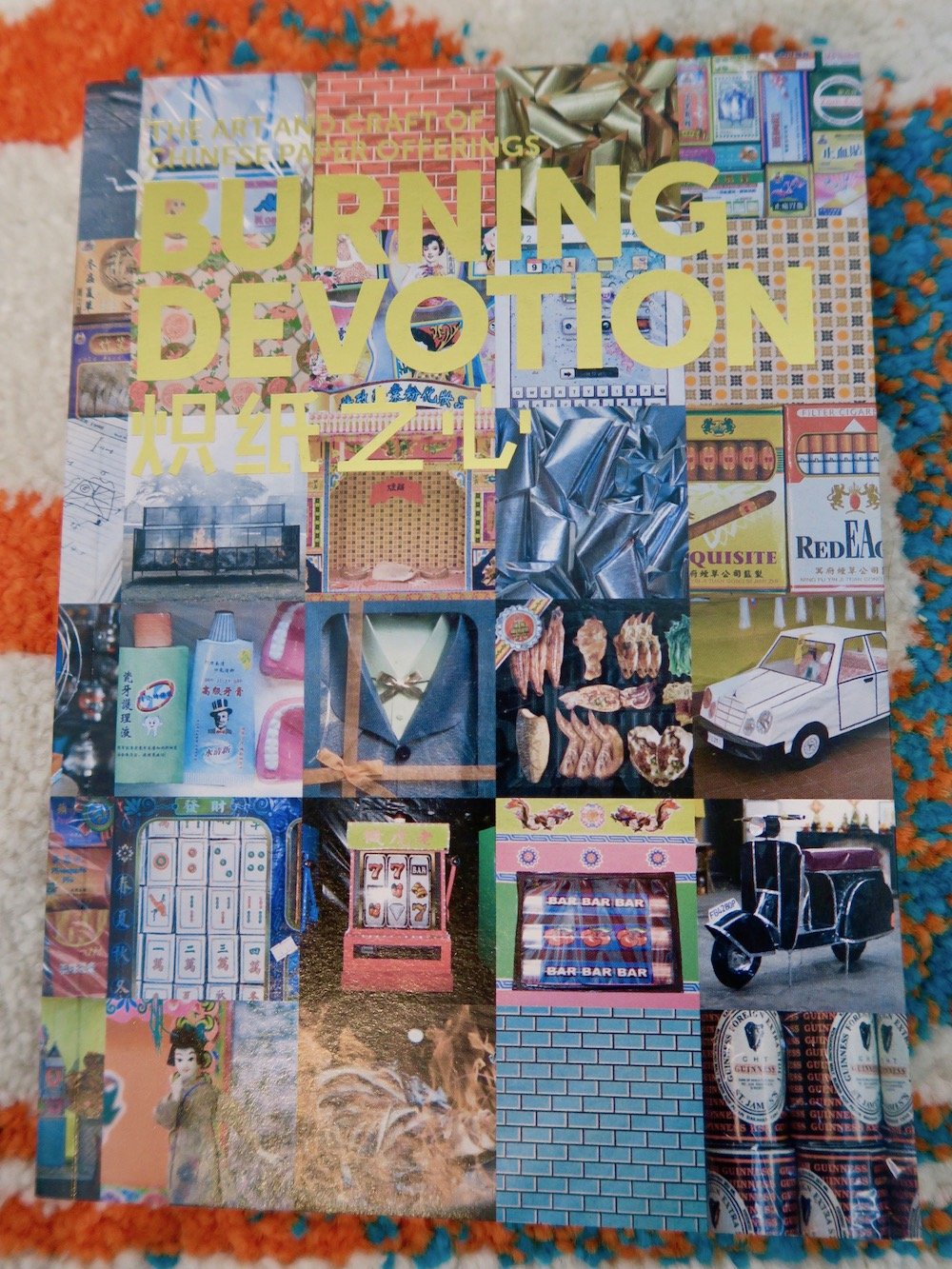 Burning Devotion, a book about paper offerings |curlytraveller.com