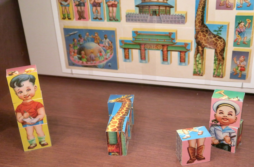 Toys from the 50s and 60s |curlytraveller.com