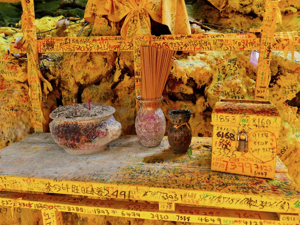 Malay temple on Kusu Island |curlytraveller.com