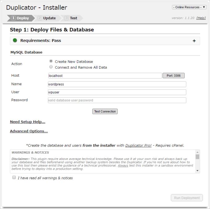 Duplicator インストール画面