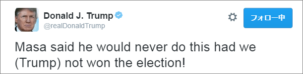 Trump Tweet2