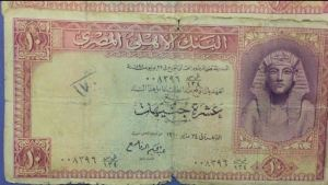 كتالوج اسعار العملات القديمة