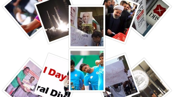 Current Affairs Today – May 22, 2017 | Latest News and Updates