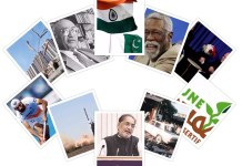 Current Affairs Today – June, 17th, 2017 | Latest News and Updates