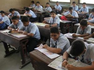 Shala Siddhi Prohatsan Yojana started in 25,000 MP schools