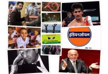 Current Affairs Today – September, 23rd, 2017 | Latest News and Updates