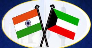 Third meeting of India–Kuwait Joint Ministerial Commission for Trade, Economic, Scientific and Technological Cooperation held in Kuwait