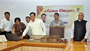 "Assam CM launches a new web portal ""Assam Darpan"" to provide data to people on government projects"