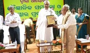 Biju Patnaik Award for Scientific Excellence