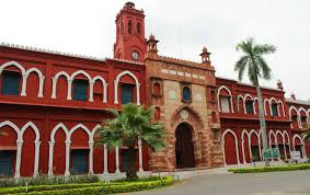 Drop 'Muslim' and 'Hindu' from names of BHU, AMU: UGC