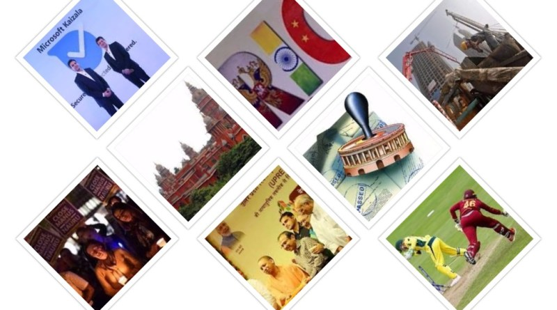 Current Affairs Today – October, 18, 2017 | Latest News and Updates