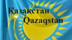 Kazakhstan to change its name by 2025