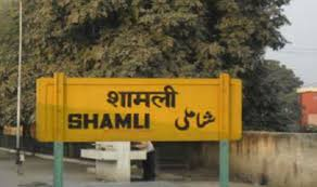 Uttar Pradesh's Shamli becomes 23rd district to be included in National Capital Region