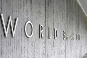 World Bank Provides Loans of $125 Million for STRIVE Project