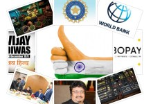 Current Affairs Today – December, 16th, 2017 | Latest News and Updates
