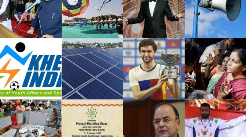 Current Affairs Today – January, 9th, 2018   Latest News and Updates