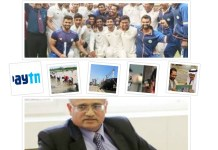 Current Affairs Today – January, 10th, 2018 | Latest News and Updates