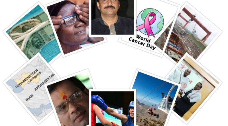 Current Affairs Today – February, 4th, 2018   Latest News and Updates