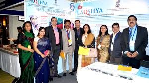LaQshya Program Launched to Improve Quality of Maternity CareLaQshya Program Launched to Improve Quality of Maternity Care
