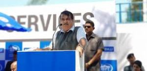 Nitin Gadkari Inaugurated Inland Ferry Services in Goa