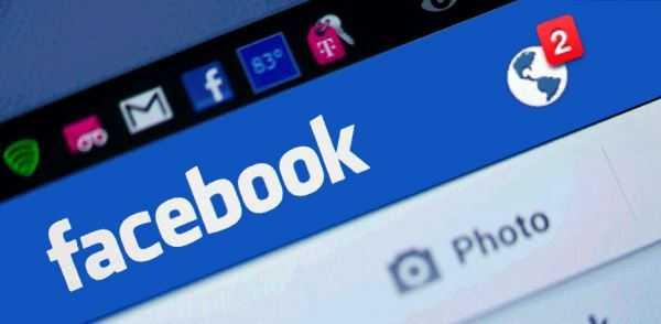Cursos e Empregos Facebook-Programa-de-Estágio-2018-2 Facebook Programa de Estágio 2018
