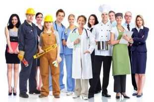 Sine de Cuiabá vagas de empregos