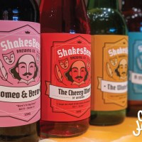 Free Printable Shakespeare Bottle Labels