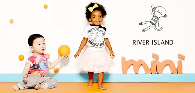 river island mini