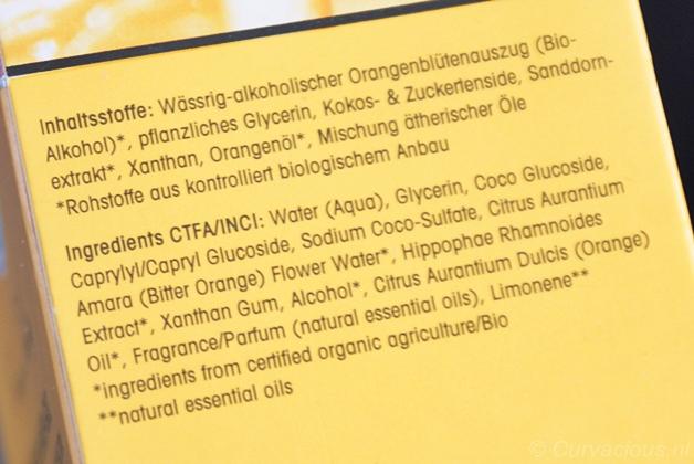 laveraorangefeeling3 - Lavera | Orange Feeling showergel, bodylotion & body oil
