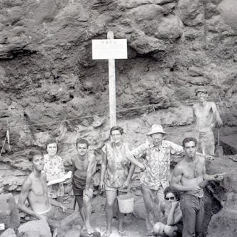 From the 1959 field season at Nualolo Kai, Kaua'i. Left to right: Richard Pearson, Eleanor Anderson, Trevor Greenwood, Joan Pratt, Lloyd Soehren, Pauline King, Michael Manhart, Yosi Sinoto. University of Hawai'i Press recently published Abundance and Resilience: Farming and Foraging in Ancient Kaua'i, edited by Julie Field and Michael Graves, which presents some of the excavation research.