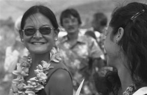 Toni Han Palermo with Muffet Jourdane at a groundbreaking ceremony for a project at Kuilioloa Heiau in Waianae, circa 1981. In the middle is a blurry Eric Komori. Toni is now a program specialist at the King Kamehameha V Judiciary Research Center.