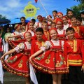 Yilan International Children's Folklore and Folkgame Festival