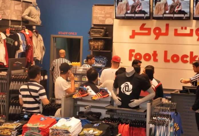 Shopping Al Khobar
