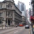 Avenida Almeida Ribeiro