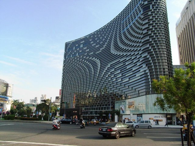Shopping in Kaohsiung