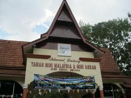 The Unique Taman Mini Malaysia And Mini Asean Park