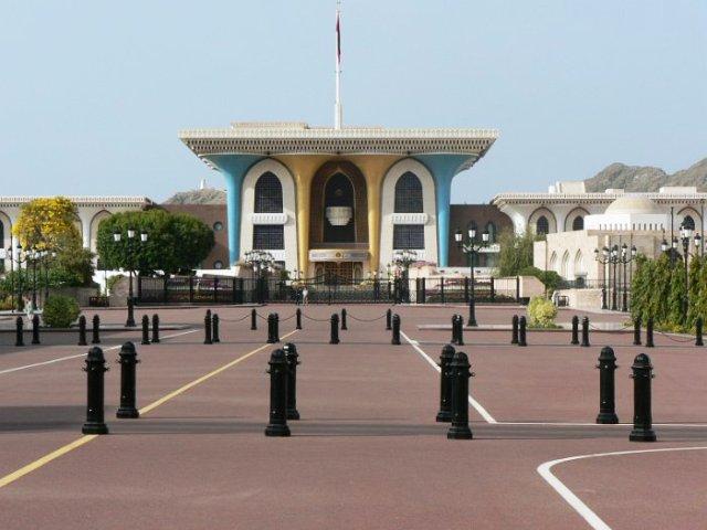 oman's palace