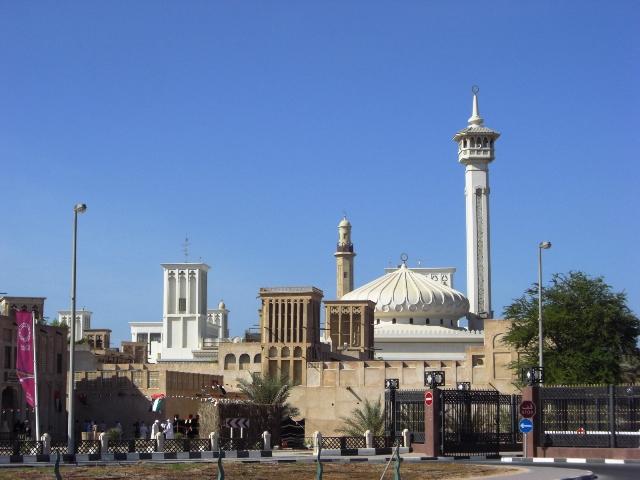 bastakiya district